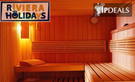 Ранни записвания за почивка в Кушадасъ! 7 нощувки на база All Inclusive в Хотел Faustina Resort & SPA****