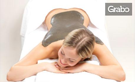 Масаж на гръб или цяло тяло с поморийска луга или антицелулитен масаж с люта чушка
