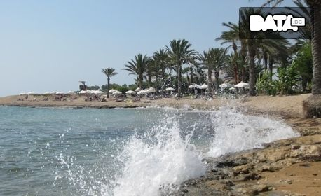 Нова година в Кипър! 4 нощувки със закуски и празнична вечеря в Хотел Navarria*** в Лимасол, плюс самолетен билет