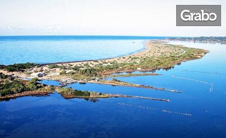 Септемврийски празници на остров Корфу! 4 нощувки на база All Inclusive в Apollo Palace*****, плюс транспорт