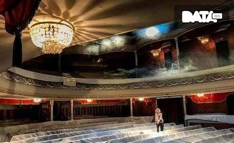 """Спектакълът """"Вишнева градина"""" от Чехов - на 21 Октомври"""