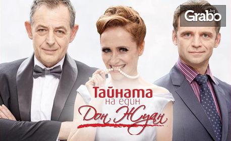 """Албена Павлова в """"Тайната на един Дон Жуан"""" на 24 Април"""