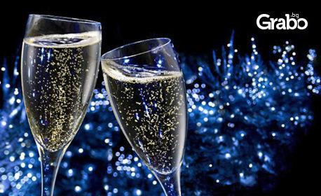 Нова година край Несебър! 1 или 2 нощувки със закуски и вечери, една от които празнична