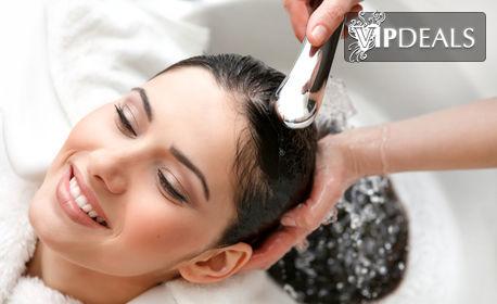 Дамско подстригване, измиване, подхранваща маска и оформяне на прическа по избор