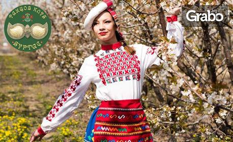 8 посещения на български народни танци за деца или възрастни
