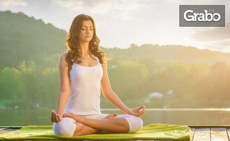 4 или 8 посещения на Хатха йога за начинаещи, плюс релаксация със звукотерапия