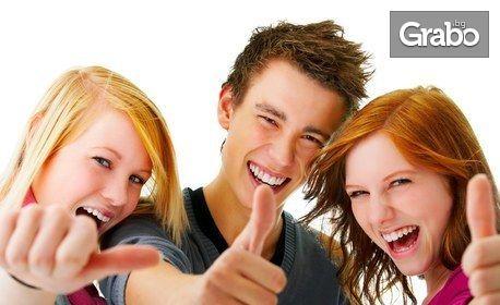 БЕЛ или Математика за бъдещи 7-класници! Летен урок с 4 учебни часа или курс с 40 учебни часа през учебната година