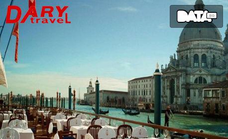 Есенна екскурзия до Верона и Милано! 3 нощувки със закуски, плюс самолетен транспорт и възможност за Венеция