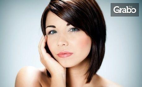 Почистване на лице с ултразвукова шпатула и диамантено дермабразио, плюс LED маска или безиглена мезотерапия