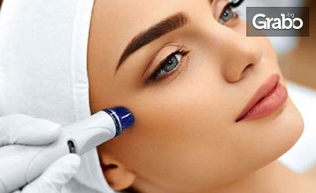 Ултразвуково почистване на лице, плюс водно дермабразио, маска, RF лифтинг и светлинна терапия