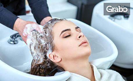 Терапия за коса с млечни протеини и възстановяващ флуид, плюс изправяне със сешоар - без или със подстригване