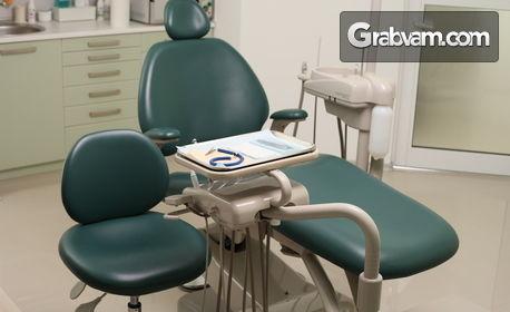 Почистване на плака и зъбен камък с ултразвук и полиране на зъби с Air Flow или полираща паста, плюс обстоен преглед