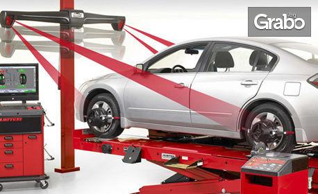 3D реглаж на преден и заден мост на лек автомобил, плюс пълна проверка на ходовата част и състоянието на антифриза