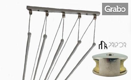 Метален простор за таван с UV защита - произведен по патентована технология