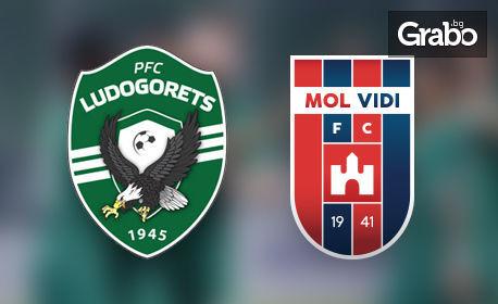 Изживейте футболната среща Лудогорец - Мол Види на 25 Юли