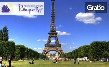 Вижте Страсбург, Реймс, Париж, Лозана, Милано! Екскурзия с 9 нощувки, плюс транспорт