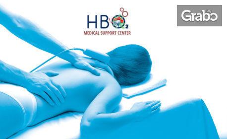 Лечебна и релаксираща Текар терапия на гръб