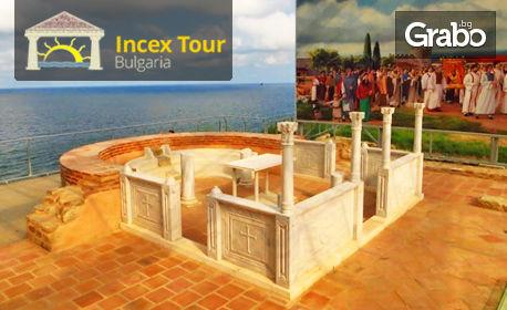 Еднодневна екскурзия до Замъка в Равадиново, Созопол и нос Свети Атанас на 12 Август