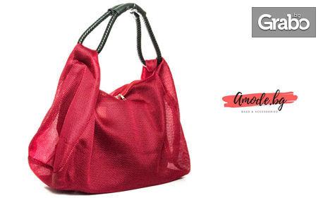 Дамска чанта Amode Spain, модел Хобо, в червено или синьо