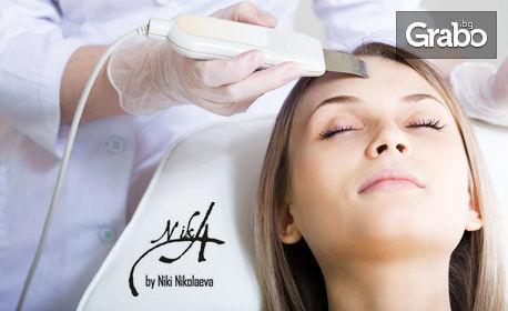 Терапия за околоочен контур с диамантена алго маска, дълбоко почистване или anti-age терапия