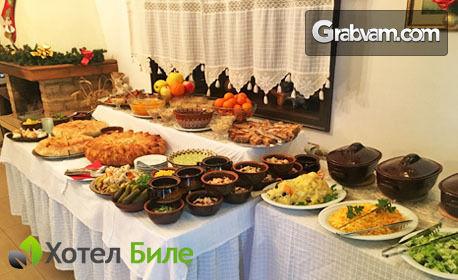 До края на Септември край Троян! 2 или 5 нощувки със закуски и вечери, плюс топли басейни и джакузи
