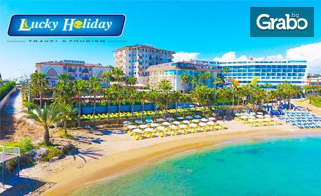 изображение за оферта През Юни в Турция! 7 нощувки на база Ultra All Inclusive в Хотел Land of Paradise Beach*****, Алания, от Lucky Holiday