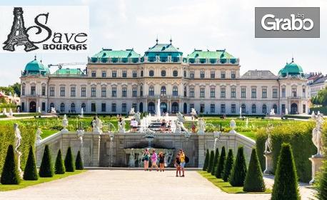 Виж Будапеща и Прага през Август! 3 нощувки със закуски, плюс самолетен транспорт и възможност за Виена и Дрезден
