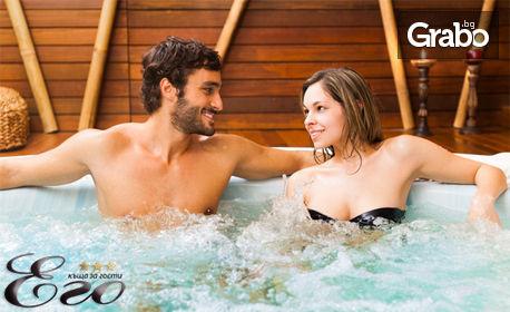 На SPA в с. Минерални бани! Цял ден ползване на топъл басейн, сауна и парна баня, плюс индивидуална вана, от Къща за гости Его***