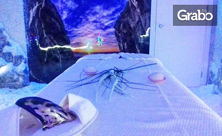 Кристалотерапия с масаж на цяло тяло и пилинг с кристали от хималайска сол