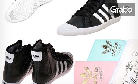 d5183c3f2bc Adidas на половин цена! Дамски високи маратонки от естествена кожа  Originals Adria Mid Sleek Series, от Discount Mania