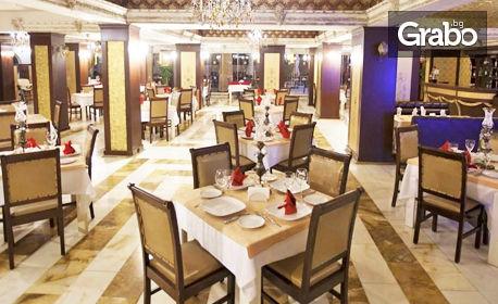 Луксозна почивка в Дидим! 7 нощувки на база All Inclusive в Didim Beach Resort Aqua & Elegance Thalasso*****