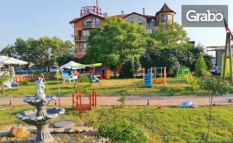изображение за оферта Почивка край Поморие! 2, 3, 5 или 7 нощувки, плюс басейн и паркинг, от Къща за гости Адмирал***