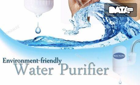 Уред за пречистване на чешмяна вода от ръжда, варовик, тежки метали, бактерии и други замърсявания