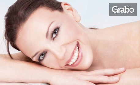 Дентален преглед, плюс лечение на кариес и фотополимерна пломба, или почистване на зъбен камък с ултразвук и полиране