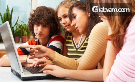 За седмокласници! Онлайн подготовка по български език с достъп до платформата за 4, 8 или 12 месеца