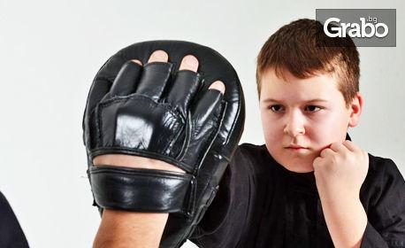 6 тренировки по Винг Чун за начинаещи деца на 4 - 12г