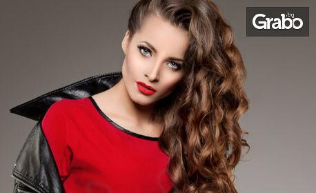 Масажно измиване на коса и подстригване, плюс оформяне със сешоар или преса