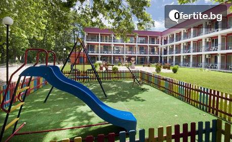 Летен релакс в Слънчев бряг! 7 нощувки на база All Inclusive в Хотел Regina*** - на 50м от крайбрежната алея