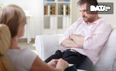 2 консултации при психолог
