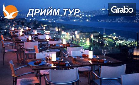Майски празници в Истанбул, Одрин и Чорлу! 2 нощувки със закуски, плюс транспорт и възможност за посещение на новия аквариум