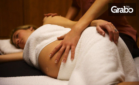 Тайландски масаж на цяло тяло за бременни, плюс маска за лице