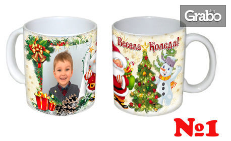 Фотозаснемане на дете, плюс изработване на персонализирани чаша, календар и картичка със снимка
