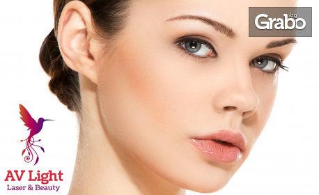 Ултразвуков лифтинг на лице, шия и деколте, плюс ензимен пилинг, крио