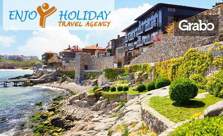 Еднодневна екскурзия до тракийското светилище Беклик Таш, Созопол и гробницата Хероон край Поморие, от Enjoy Holiday