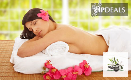 Спортен дълбокотъканен възстановителен масаж - частичен или на цяло тяло