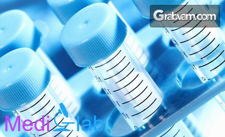 Кръвно изследване на нивата на витамини В12 и D в организма