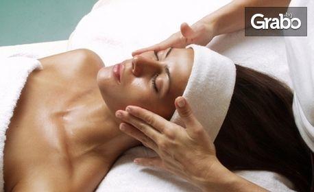 Мануално почистване на лице, плюс масаж на Жаке и Поспелов