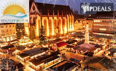Екскурзия до Австрия, Германия, Франция и Швейцария! 5 нощувки със закуски, плюс самолетен и автобусен транспорт