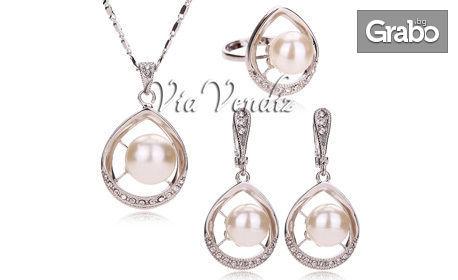 """Елегантен комплект бижута """"Последна сълза"""" - колие, обеци и пръстен с 18К бяло златно покритие, кристали и перли"""