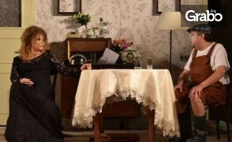 """Звезден състав в комедията """"Тя, той и още двама - трима"""" на 24 Април"""